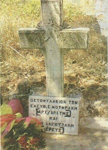 Παπά-Λευτέρης Νουφράκης: Ένας άγνωστος ήρωας.
